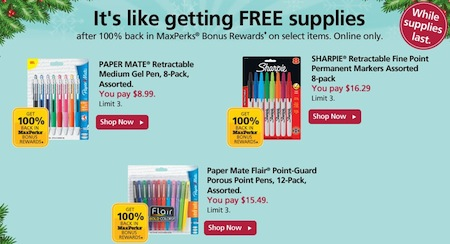 OfficeMax-MaxPerks-Stationery.jpg