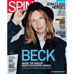 Spin-Magazine.png