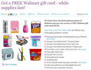 Walmart-Gift-Card-All-You-Promo.png
