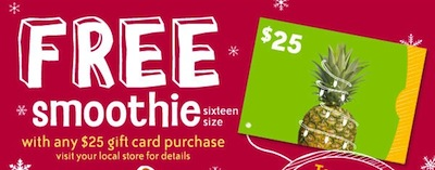 Jamba-Juice-FREE-Smoothie-Gift-Card.jpg
