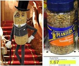 Planters-Coupon.jpg