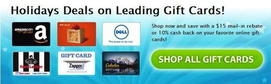 eBillMe-Holiday-Gift-Card-Deals.jpg