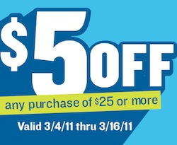 Old Navy 5 off 25 Coupon