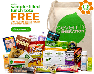 Seventh Generation Burts Bees Promo