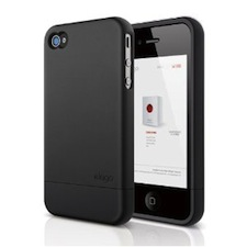 IPhone 4 4S Case Deals
