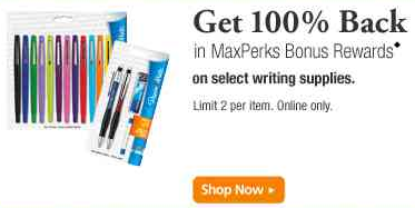 OfficeMax FREE MaxPerks Rewards Items