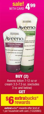 CVS Aveeno Deal