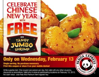 Panda Express FREE Tangy Jumbo Shrimp