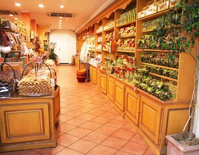 France. Nice. Small shop