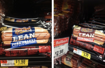 Ball Park Lean Hot Dogs Coupon