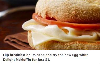 McDonalds Egg White Delight McMuffin