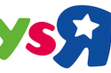 Toys R Us Back to School Deals 7/7 – 7/13