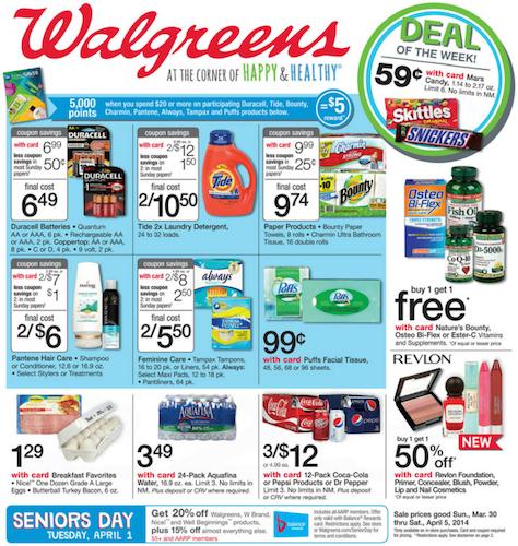 Walgreens-330