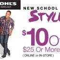 Kohl's Coupon Code: $10 Off a $25 Purchase + Extra 15% Off