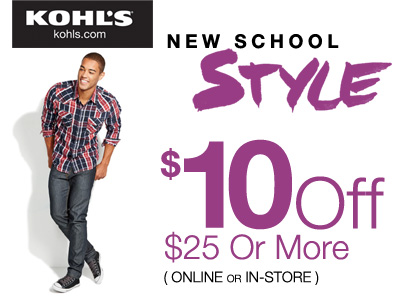 Kohls-Coupon-Code