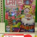 Target-Candy-Land