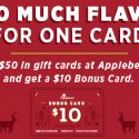 Holiday Bonus Gift Card Offers 2016